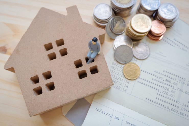 Achat Immobilier et réduction d'impôt